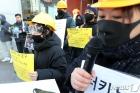 '홍콩민주화운동 연대와 지지를'