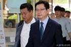 검찰, '유재수 의혹' 관련 김경수 경남지사 참고인 조사
