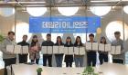 데일리펀딩, 대학생 서포터즈 '데일리머니언즈' 1기 활동 종료