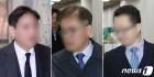 삼바 분식회계 증거인멸 1심 '임직원 전원 유죄'