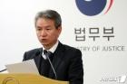 검찰개혁위 10차 권고안 발표 '중요사건 검찰 불기소결정문 공개 권고'