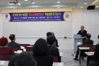 안양대, 인문한국플러스 사업단 개소식·제1회 국내학술대회