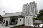 '영문 가족관계증명서' 27일부터 발급…대법, 13일 설명회