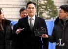"""""""세계적 반열의 삼성에게""""…재판장들의 '이례적 당부들'"""
