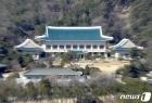 靑 '직권남용' 가르는 민정비서관실 직무범위 어디까지
