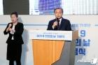 축사 하는 유남석 헌법재판소장