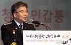 민갑룡 경찰청장, 경찰청 인권영화제 환영사