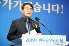 축사하는 이재영 정부혁신조직실장