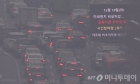 서울시, '비상저감조치' 이틀 연속 발령...5등급 차량 운행제한 시행