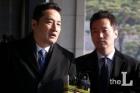 가수 '김건모 성폭행 의혹' 강남경찰서가 수사