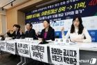'청와대 고위공직자 집값, 3년 새 40% 올랐다'