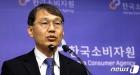 한국소비자원 'LED등기구, 광효율 차이있어'