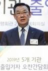 인사말하는 김태영 은행연합회장