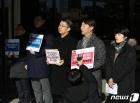 '삼바 실형 선고' 이재용 부회장 고발