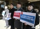 '삼바 분식회계 의혹 이재용 추가 고발'