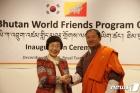 악수하는 이미경 코이카 이사장과 부탄 외교부장관