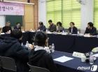 조희연 교육감, 송정중학교 교육공동체와 간담회