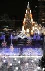 '청계광장에 대형 크리스마스 트리가'