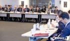 조명래 장관, 제9차 한-덴마크 녹색성장동맹회의