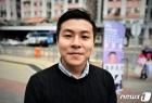 홍콩 사태에 관심 촉구하는 조던 팽 구의원