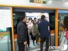 인천 지하철 1호선 화재신고로 1시간여 운행 중단