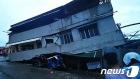 """필리핀 민다나오섬에 또 강진…""""아동 1명 사망""""(종합)"""