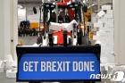 """EU, 브렉시트 전환 기간 2020년 이후로 연장 검토"""
