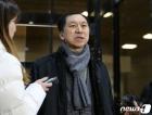 검찰 조사 마친 김기현 전 시장