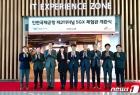 인천국제공항 제2터미널 5GX 체험관 개관식