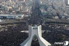 솔레이마니 추모인파로 가득 찬 테헤란