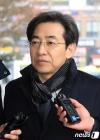 '불법촬영' 김성준 전 앵커, 첫 공판 출석