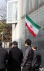 조기 게양된 이란 국기