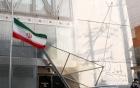 이란이슬람공화국대사관에 걸린 조기