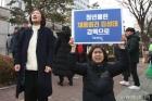 '김성태 감옥으로' 울부짖는 미래당 관계자들