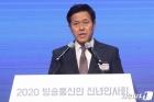 """박정호 SKT 사장 """"방송·통신 초협력으로 미래 ICT 선점"""""""