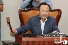 검찰, '불법 정치 자금' 홍일표 의원 2심 징역 1년10개월 구형