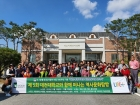 대전대 박물관, '국민참여 기념사업' 통해 인증서 획득