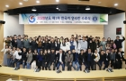 공주대 국제교육원, 한국어 연수생 수료식 실시