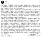 """조국, 두번째 기소에 """"결론 정해둔 검찰 총력수사 마무리"""""""