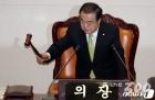 [300라운드업]'숙제' 해결한 국회…'총선모드' 급전환