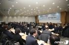 2020년 전국보훈관서장 회의