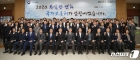'2020 확실한 변화, 국가보훈처가 앞장선다'