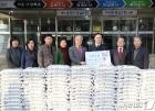 채현일 구청장, NH관악농협 쌀 기부식 참석