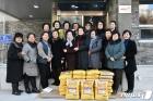 전몰군경미망인회 부산지부, 위문품 전달로 봉사활동 시작