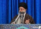 """""""적들은 여객기 추락에 환호""""…이란 최고지도자, 軍 두둔"""