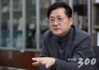 """與 """"20대 국회 임기중 경찰개혁 입법 마무리지어야"""""""