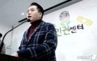 """'복무중 성전환' 사례, 정의당 """"여군으로 군복무 이어가야"""""""