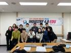 한밭대-한국교통대, 동계 비교과프로그램 공동 운영