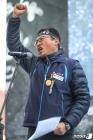 김명환 '죽음의 경주를 멈춰라!'