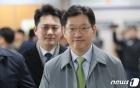 '댓글조작 혐의' 김경수 2심 결론 이번주에…특검은 징역 6년 구형